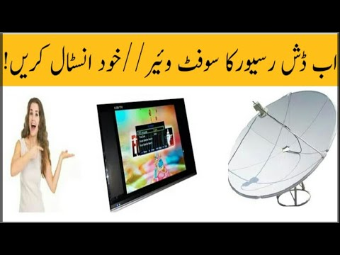 Auto Roll PowerVU Software For NeoSat 550D [Saeed Online]