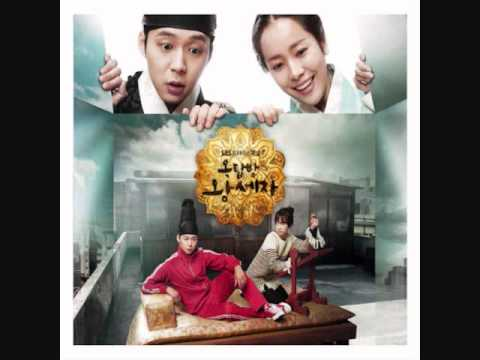 Rooftop Prince OST 2. 상처 Hurt/Wound - Ali