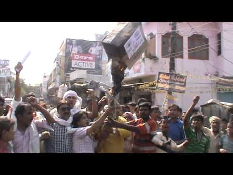 Rashtriya Janhit News _Bjp Protest-Dinesh Kumar 2