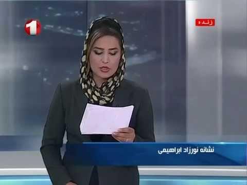 Afghanistan Dari Midday News 20.07.2015