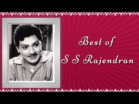 Best of S S Rajendran | A Tribute to SSR | Jukebox | Tamil Movie Audio Jukebox