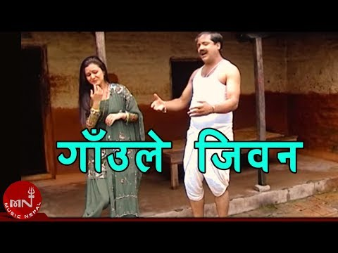 Gaule Jeevan Comedy Teej Song 2071 2014 By Ramesh Raj Bhattarai And Sirju Adhikari video