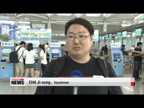 ARIRANG NEWS 16:00 Ebola virus spreading at faster rate in West Africa