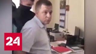 Двое московских полицейских задержаны за вымогательство взятки - Россия 24