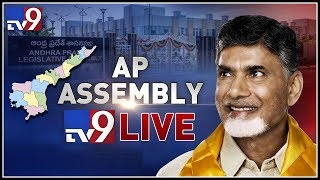 AP Assembly monsoon session 2018 LIVE - Telugu