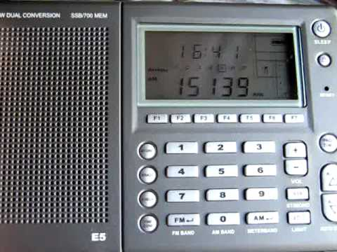 Radio Sultanate of Oman 15140 kHz received in Germany