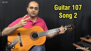 Guitar 107 - Song 2 - المعزوفة الثانية للمبتدئين - بالعربية (Dr. ANTF)