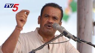 Congress MLA Komatireddy Venkat Reddy Speech | రెడ్డి జేఏసీ ఆధ్వర్యంలో రెడ్ల సమరభేరీ