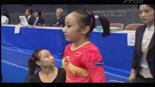 Huang Qiushuang FX AA 2009 Japan Cup