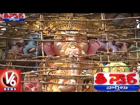 Khairatabad Ganesh To Give Darshan In Sri Sapthamukha Kalasarpa Avatar | Teenmaar News