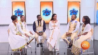 EBS Special Mesekel Show - Part 2 With the Winner Families of Yebeteseb  Chewata)