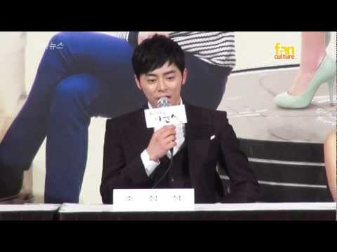 130304. KBS 2TV '최고다 이순신' 제작보고회 - 조정석 (Cho jung seok)