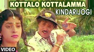 download lagu Kottalo Kottalamma  Song I Kindarijogi I Ravichandran, Juhi gratis