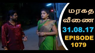 Maragadha Veenai Sun TV Episode 1079 31/08/2017