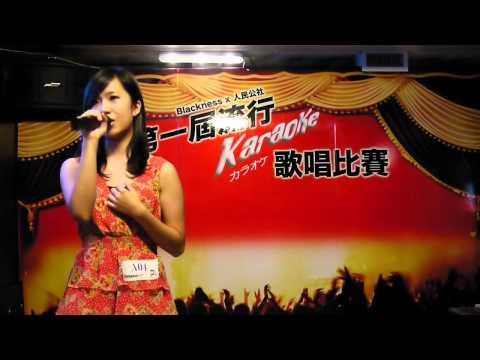 第一屆流行karaoke歌唱比賽 - 4號參賽者 video