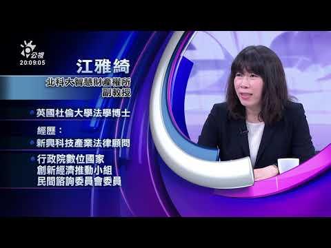 台灣-有話好說