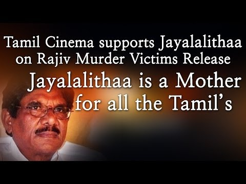Tamil cinema supports Rajiv murder victims release-Jayalalithaa is a mother for Tamil's-BharathiRaja