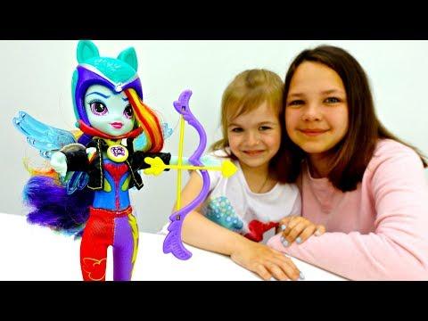 Игры с Эквестрия Герлз! Видео для девочек.