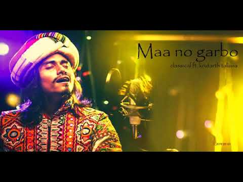 Maa No Garbo Full Audio 2018 | Classical ft. Krutarth Talavia | #NavratriSpecial
