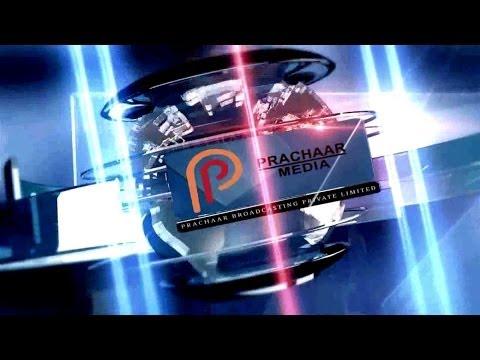 Prachaar Media., Prachaar Broadcasting (P) Limited Corporate Presentation Telugu Film