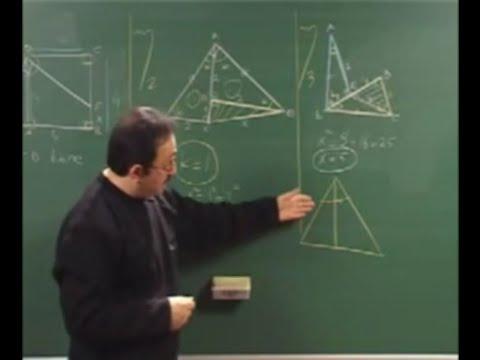 Geometri - 12. Üçgende Benzerlik - 2