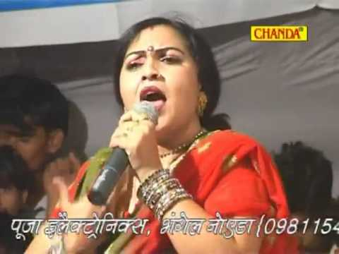 Rajbala new hit ragni by Mahipal Isharwaliya 9303317503 - YouTube...
