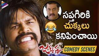 Sapthagiri andamp; Sunil BEST COMEDY SCENE | Jakkanna Latest Telugu Movie Scenes | Telugu FilmNagar