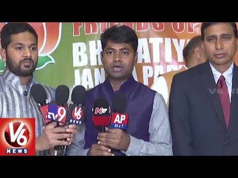 Telangana BJP President Laxman Participates In Meet And Greet In New Jersey | V6 USA NRI News