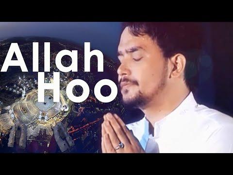 Allah Hoo Allah Hoo | Hamd | Asif Raza Khan ᴴᴰ1080p