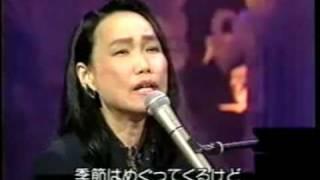 Itsuwa Mayumi Koibito Yo