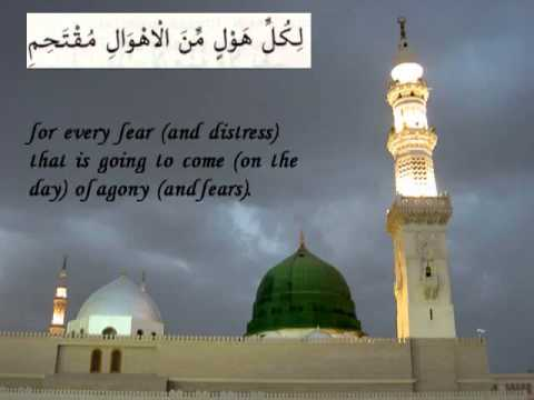 Qaseeda Burda Sharif (lyrics Arabic & English)- Qari Waheed Zafar Qasmi