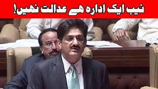 Talk shows are more of entertainment shows, says CM Sindh Murad Ali Shah | 24 News HD