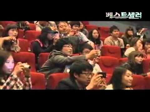 Bestseller (베스트셀러) - Uhm Jung Hwa (엄정화) Nationwide Bow