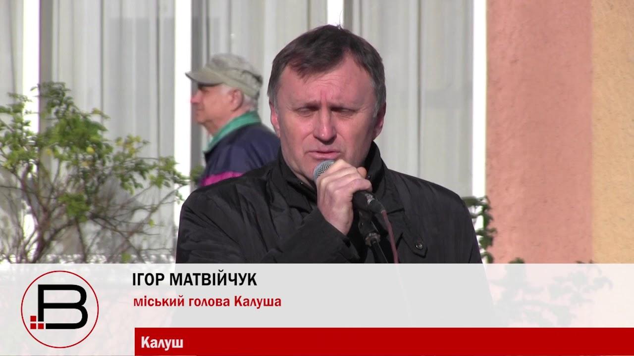Українці завжди по-особливому вшановували своїх оборонців — Ігор Матвійчук