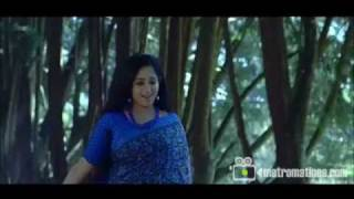 Arike - Malayalam Movie China Town Song-Arike Ninnalum (Stereo) HD