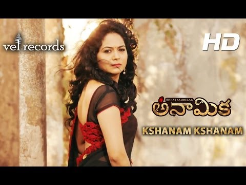 Kshanam Kshanam Promotional Video Song - Singer Sunitha - Anaamika - Vel Records klip izle