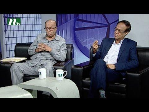Market Watch   Episode 218   Stock Market and Economy Update   Talk Show