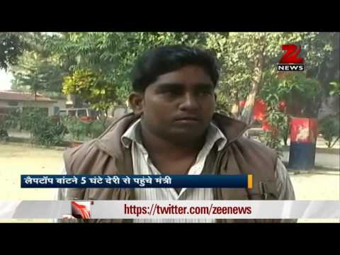 Girl Raped In Up After 'free Laptop' Event video