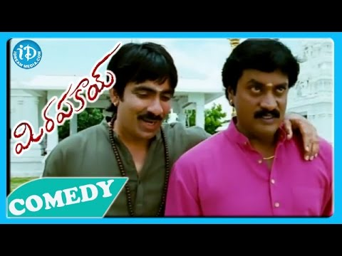 Mirapakay Movie Back2Back Comedy Scenes - Ravi Teja - Sunil