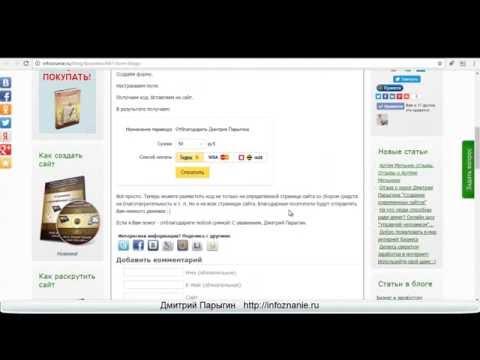 сувальдные как создать свой сайт для покупки доната отношения