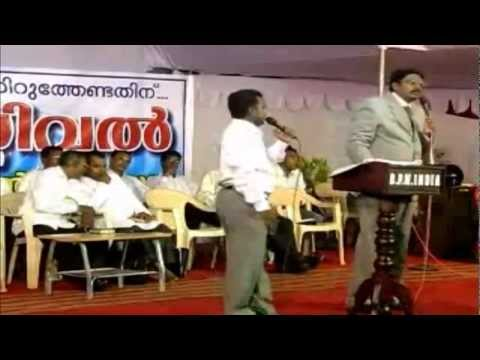 English malayalam Christian Sermon : Supernatural River Of God By Pr. Colin D'cruz video