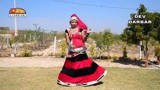 प्यार करने वाले इस विडियो को जरूर देखें महेंदी लगा ले गोरी हाथा में #Latest Rajasthani DJ Song #HD
