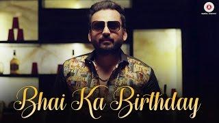 Bhai Ka Birthday | Official Music Video | Aman Grewal & Mandy Grewal | Aman Grewal