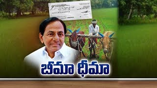 CM KCR Announce RS 5 Lakhs Life Insurance For Farmers  | hmtv