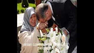 Turkish PM Erdogan Reciting Quran