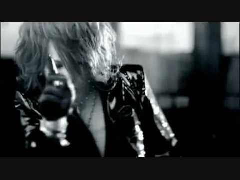 Gazette - Unforgettable Face