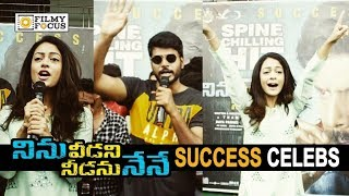 Ninu Veedani Needanu Nene Movie Team Success Tour || Sundeep Kishan, Anya Singh
