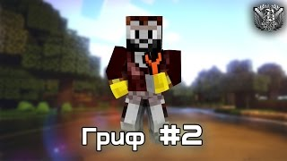 Minecraft 1.6.4 гриф applied energistics воруем все ресурсы (grief) ( glitch bug )