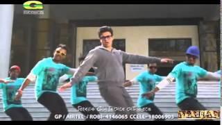 Aha Ki Rup Dekhlam Ami Full Song-HK