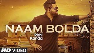 Naam Bolda: Rishi Kanda (Full Song) Freak Singh | Mirzaa | Latest Punjabi Songs 2019